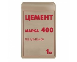 Цемент М-400 1кг