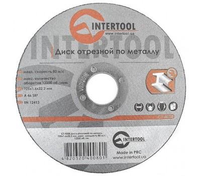Круг відрізний по металу 115*1.2*22.2мм CT-4002