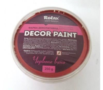 Краска Декор Арт 0,25 кг красное вино
