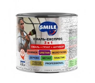 Емаль-Експрес Smile коричнева Молоткова 3в 1
