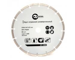 Диск відрізний сегментний 230мм CT-1005