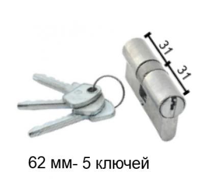 Механизм цилиндр 62 мм (врезной) Арико