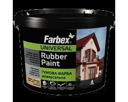 Фарба гумова червоно-коричнева TM Farbex-1,2 кг