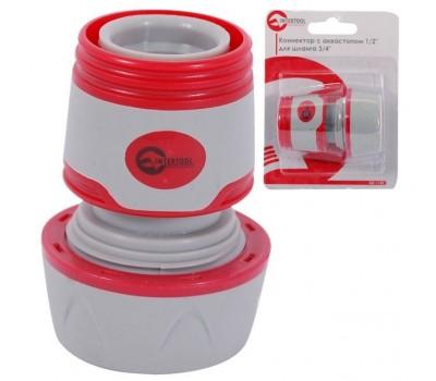 Зєднувач 1/2 з аквастопом для шланга 3/4 GE-1120