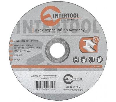 Круг відрізний по металу 150*1,6*22.2мм  CT-4011