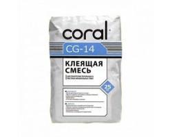 Coral CG-14 Клей для мин ваты и пенополистирол пли
