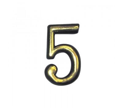 Номерки пластиковые №5