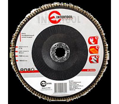 Диск шлифовальный лепестковый 125 * 22мм зерно K80