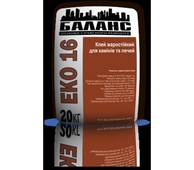 ЕКО 16 Клей жаростойкий 20 кг