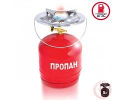Комплект газовый кемпинговый 5 л.GS-0005