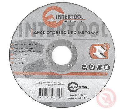 Круг отрезной по металлу 125*1.2*22.2мм CT-4007