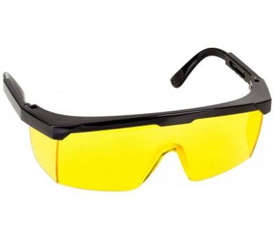 Очки Комфорт желтые