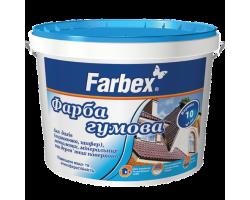 Краска резиновая белая, TM Farbex-1,2 кг