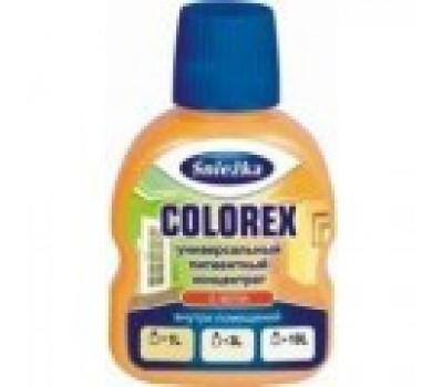 Колорекс №50 темно синий 0,1л