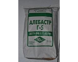 Алебастр Г-5 5кг